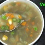 ಆರೋಗ್ಯಕರ ತರಕಾರಿ ಸೂಪ್ ಮಾಡಿ ನೋಡಿ | Vegetable Clear Soup Recipe in Kannada | Rekha Aduge