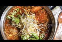 야채탕 Korean Vegetable Soup [VEGAN]