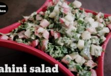 Arabic tahini salad recipe  easy and healthy tahini salad