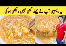 Chicken Hot And Sour Soup Recipe By ijaz Ansari    How To Make Restaurant Style Chicken Soup At Home