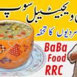 Delicious Chicken soup |  Chicken-vegetable egg drop soup for Kids lunch |  BaBa Food Chef Rizwan