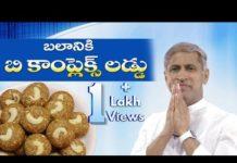 Healthy Ladoo Recipe | Rice Bran Ladoo Recipe by Dr Manthena Satyanarayana Raju