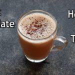 Hot Chocolate - Thick & Creamy Healthy Hot Chocolate Recipe - Dairy Free - Vegan | Skinny recipes