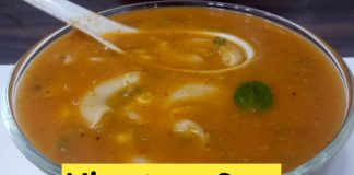 Jain Minestrone soup – Italian Vegetable and Pasta soup – Healthy & Nutritious soup - My Jain Recipe