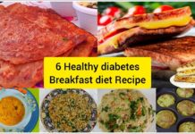 Morning breakfast for sugar patients/diabetes and diabetic recipe in tamil/diabetic recipes in tamil
