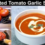 Roasted Tomato Garlic Soup Recipe |  टमाटर का नया और आसान सूप |  Tomato Soup Recipe |  KabitasKitchen