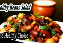 Three Bean Salad | HEALTHY THREE BEAN SALAD RECIPE | Healthy bean Salad  MadhurasRecipe | Ep - 612