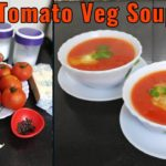 Tomato veg Soup | Tomato Soup | Vegetable soup | Soup recipes | mix veg soup | diet food recipes