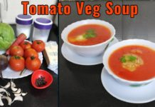 Tomato veg Soup | Tomato Soup | Vegetable soup | Soup recipes | mix veg soup | diet food recipes