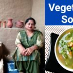 Vegetable Soup || Mixed Vegetable Soup || Healthy Vegetable Soup Recipe by Punjabi Cooking