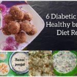 diabetic diet recipe/diabetes recipes/diabetic recipes in tamil/sugar patient food recipe in tamil