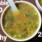 healthy vegetable soup recipe | वेजिटेबल सूप रेसिपी | mix veg soup recipe | mixed vegetable soup