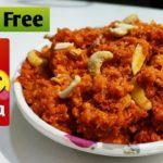बिना चीनी के गाजर का हलवा | Sugar free Gajar Halwa | Low calorie diet Carrot halwa without sugar |