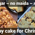 2 healthy no sugar cakes for christmas | sugar free cake recipes for christmas | christmas cakes
