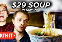 $ 3.50 Soup Vs.  $ 29 Soup • Taiwan