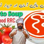 Creamy Tomato Soup |  Homemade Tomato Soup |  Easy & Healthy Recipe |  BaBa Food RRC |  Chef Rizwan