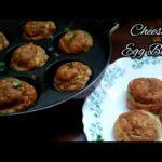 Keto Recipe - Cheesy Egg Bites | LCHF Recipe | Egg Paniyaram