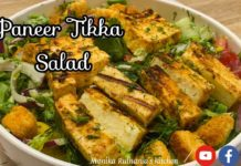 Paneer Tikka Salad Recipe | How to Make Subway Style Paneer Tikka Salad at Home |Health Salad Recipe