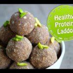 Protein Laddu - very healthy & tasty nutritious ladoo recipe