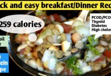 Quick and easy Breakfast/Dinner recipe for weight loss |Weight loss salad recipe|High protein recipe