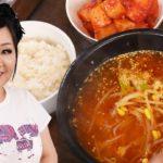 Soybean sprout soup (Kongnamul-guk: 콩나물 국)