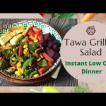 Tawa Grilled Veg Salad Recipe   Quick Easy Low Calorie High Protein Dinner or Lunch for Weight Loss