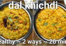 2 ways simple & healthy khichdi recipe - moong dal khichdi & mix veg masala khichdi restaurant style