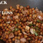 Black Chana Weight Loss recipe | Healthy Dry kala Chana Recipe | Weight Loss Recipe with Black Chana