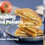 Healthy Bread Pakora not Fried | Tawa Bread Pakora | Amchoor Chutney | Kunal Kapur Veg Snack Recipe