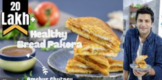 Healthy Bread Pakora not Fried | Tawa Bread Pakora | Amchoor Chutney | Kunal Kapur Veg Snack Recipe