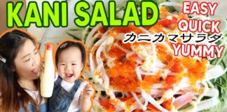 KANI SALAD | JAPANESE KANI SALAD RECIPE (EASY)