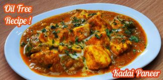 Kadai Paneer ( Oil Free Recipe ) | कड़ाई पनीर बनाए बिना तेल के  | Healthy Weight Loss Recipes