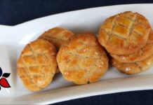 Keto Almond Cookies – Sugar Free, Gluten Free | Keto Cookies