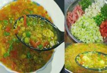 Mixed Vegetable Soup Recipe | Healthy Vegetarian Soup | Soup Recipe | Quick and easy Vegetable Soup