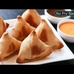 No Fry, No Maida Aloo Samosa & Chutney Recipe | Healthy & Crunchy Samosa Recipe ~The Terrace Kitchen