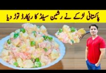 Salad Recipe By ijaz Ansari | Better Than Russian Salad Recipe | Vegetable Salad |