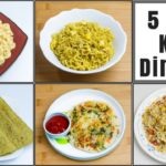 5 Dinner Recipes for 2+ Kids & Toddlers | Kids Lunch Box Recipes Part - 1