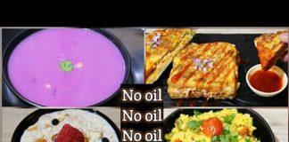 5 No Oil Healthy Recipe /बिना तेल 5 चटपटी हेल्थी रेसिपी
