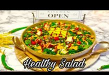 Healthy Salad Recipe For Weight Loss | Quick And Easy Salad Recipe