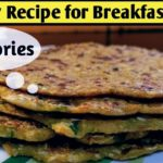 Quick and easy Breakfast recipe for weight loss  Healthy recipe   Diet recipe to lose weight fast