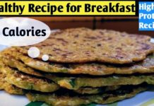 Quick and easy Breakfast recipe for weight loss |Healthy recipe | Diet recipe to lose weight fast