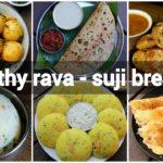 6 healthy rava breakfast recipes | sooji breakfast recipes | सूजी का नाश्ता कैसे बनाएं