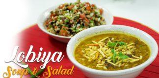 Chawli Soup & Salad | Healthy Soup & Salad Recipe By Chef Harpal Singh