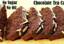 SUGAR & OIL FREE TEA TIME CHOCOLATE CAKE RECIPE – HOW TO MAKE HOMEMADE TEA TIME CAKE