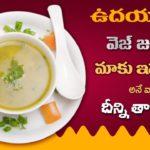 Super Tasty and Healthy Vegetable Soup    Easy Hot Soup for Better Immune    Dr.  Manthena's Kitchen