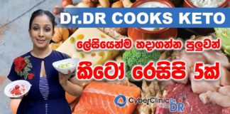 Dr DR cooks keto | Keto recipes | ලේසියෙන්ම හදාගන්න පුලුවන් කීටෝ රෙසිපි 5ක්