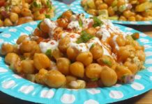 Healthy Chana Chaat- Guilt Free Chana Chaat  | Ramadan 2021- Iftaar Special Recipes by Lubna