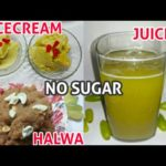 Healthy Recipes |Grapes Juice | Grapes Halwa | Grapes Icecream | Healthy Grapes Recipe |Angur Recipe