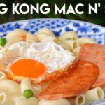 Macaroni Soup (餐 蛋 通 粉)