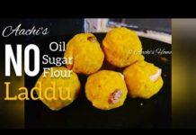 Oil free sugar free Laddu recipe /steamed honey laddu/Healthy sweet recipe/oil free sugar free sweet